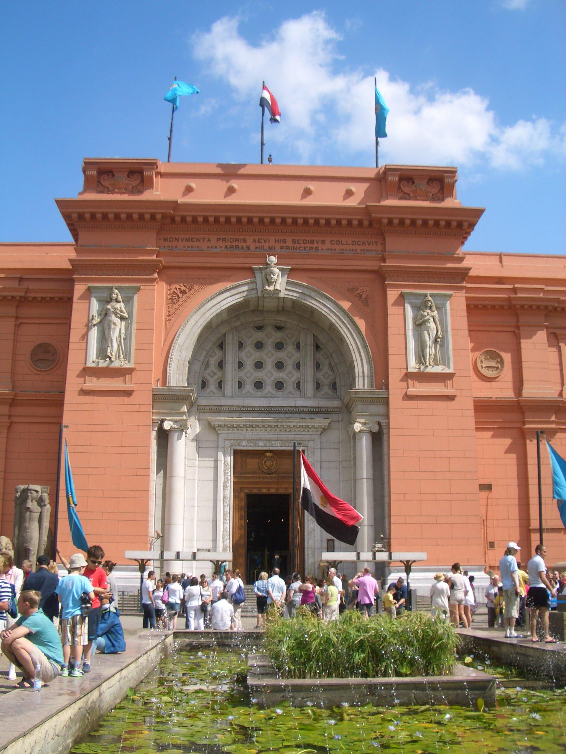 INGRESSO DEL MUSEO EGIZIO